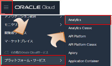 oraclecloud03_02.png