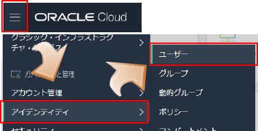 oraclecloud02_02.png