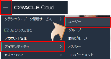 oraclecloud01_02.png