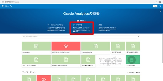 oraclecloud04_04.jpg